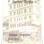 lefkoma20160614-002